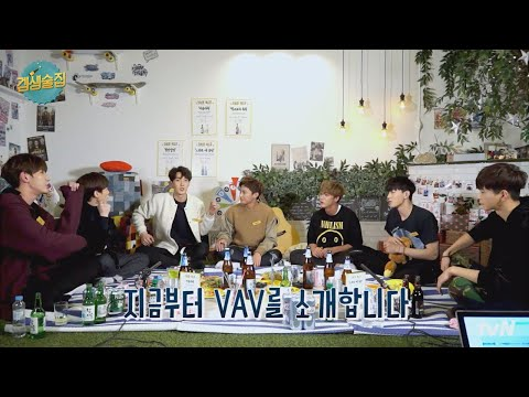Video The bible of drinking games! VAV - Game Life Bar ep. 5 술게임의 바이블 VAV (브이에이브이) - 겜생술집 5화 download in MP3, 3GP, MP4, WEBM, AVI, FLV January 2017