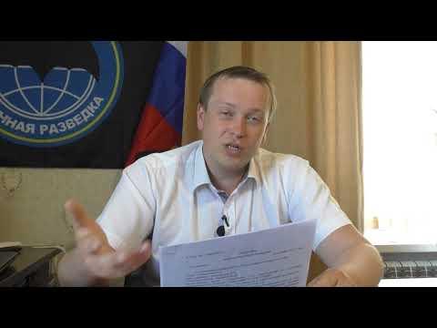 Про федерального судью Ермакова Юрия Борисовича. Продолжение