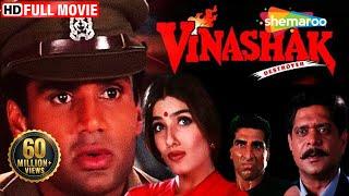 Suneil Shetty movies youtube