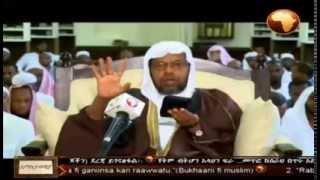 Shiekh Sied Ahmed Mustafa Prominent Ethiopian Muslims Scholar The Translation Sura Jumaa