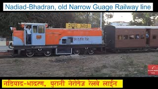Nadiad India  City pictures : Narrow-Gauge Railways in Gujarat, India-1(Nadiad-Bhadran-Petlad Line)
