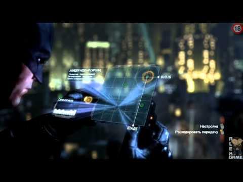 Batman: Arkham City. 100% СМОТР! Alex