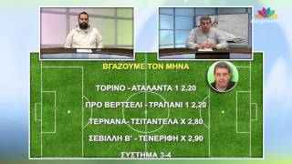 THE MUBET SHOW επεισόδιο 27/1/2017