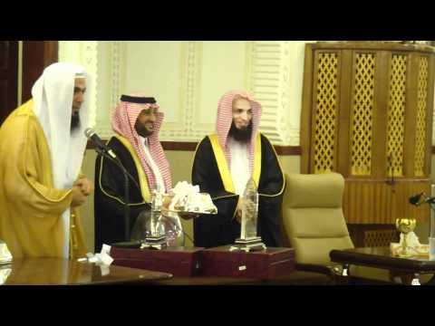 حفل تحفيظ القرآن الكريم وتوزيع الجوائز ~