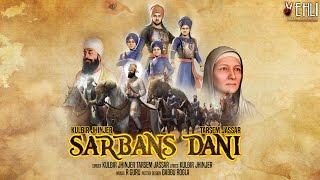 Video SARBANSDANI OFFICIAL SONG | KULBIR JHINJER & TARSEM JASSAR | Latest punjabi songs 2016 MP3, 3GP, MP4, WEBM, AVI, FLV Maret 2019