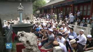 Video Eid al-Fitr celebrations in Beijing MP3, 3GP, MP4, WEBM, AVI, FLV Juli 2018
