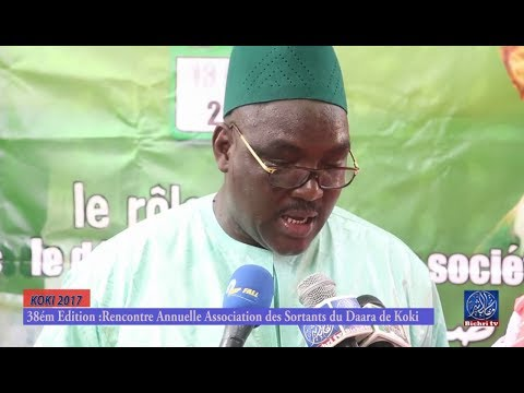 KOKI 2017: Interview  de Serigne  Ass Ndao Sortant daaray koki
