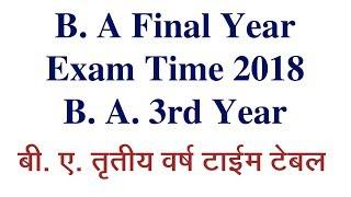 Arts B. A. Part 3rd Year Exam Time Table 2018 || Exam Date Sheet || MDSU Ajmer Vishwakarma Classes
