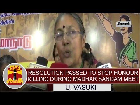 Resolution-to-stop-honour-killing-during-madhar-sangam-council-meet--U-Vasuki