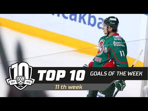 17/18 KHL Top 10 Goals for Weeks 11 & 12 (видео)