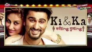 Nonton Ki   Ka Full Movie Review   Kareena Kapoor   Arjun Kapoor   Hindi Movie 2016 Film Subtitle Indonesia Streaming Movie Download