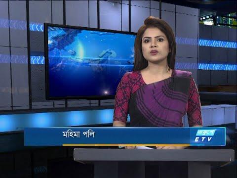 06 PM News || সন্ধ্যা ৬টার সংবাদ || 29 November 2020 || ETV News