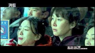 Nonton                                   Exo  Film Subtitle Indonesia Streaming Movie Download