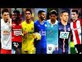 FC Barcelona Transfer Targets - Summer 2016 -  Skills Show - HD