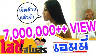 Sod Samosorn Episode 14 - Thai Talk Show