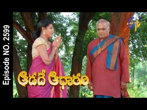 Aadade Aadharam | 14th November 2017 | Full Episode No 2599