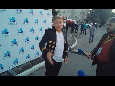 Певец Марсель поругался с журналистом на «Розе ветров»