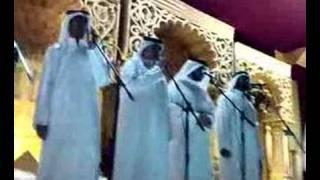 Wein Ayamna Wein - Ya3qoob Naseem
