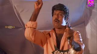 Video அரசியல் நகைச்சுவை Goundamani Senthil Funny Video | Tamil Comedy Scenes | Goundamani Senthil Comedys MP3, 3GP, MP4, WEBM, AVI, FLV Mei 2019