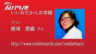 【出演情報】杉田麻由香 声の出演