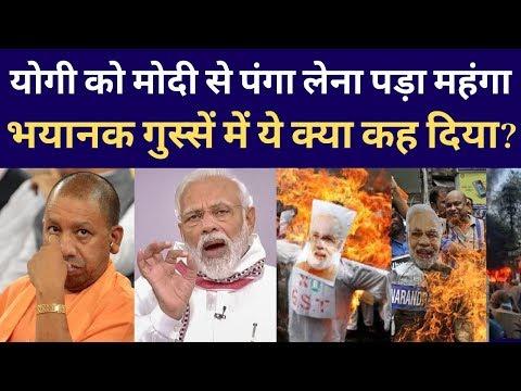 Mainstream Media Exposed || Zee News || India Tv || AAJ Tak || News 18 India видео