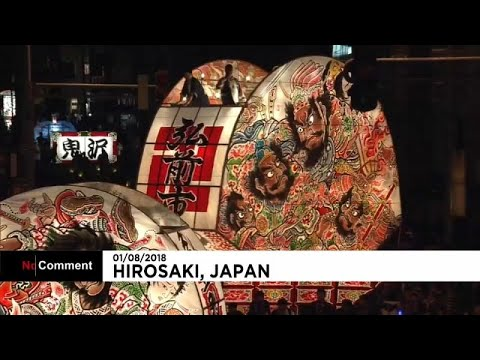 Ιαπωνία: Άρχισε το Φεστιβάλ Neputa