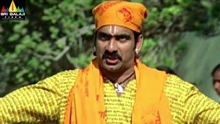 Video Vikramarkudu Movie Comedy Scenes | Ravi Teja, Anushka, Brahmanandam | Sri Balaji Video MP3, 3GP, MP4, WEBM, AVI, FLV Desember 2018