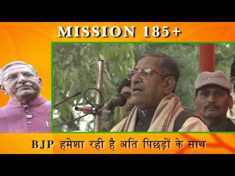 BJP हमेशा अति पिछड़ों के साथ रही है : Nand Kishore Yadav