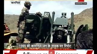 Kargil India  City pictures : India's artillery most effective weapon in 1999 Kargil War 'Bofors'