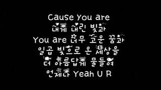 태연 Taeyeon U R.