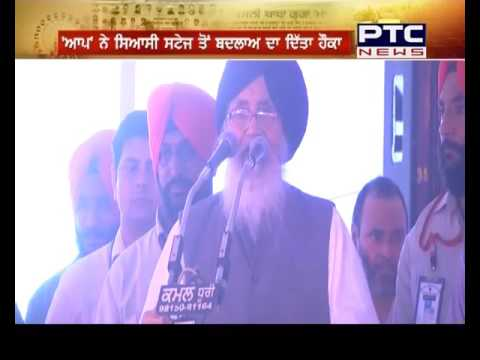 EVEN THE SHADOW OF CONGRESS AND AAP IS BAD FOR STATE- CM BADAL