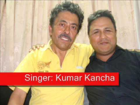 Kumar Kancha Yadi Timile