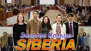 Video Mewakili Konferensi Meja Bundar di Rusia - AUTO DEG DEGAN MP3, 3GP, MP4, WEBM, AVI, FLV Mei 2019