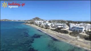Agia Anna Beach Greece  city images : Agia Anna Naxos