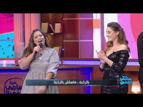 Fekret Sami Fehri S03 Ep02   L'invité surprise de Mehdi R2M pour Ahlem Fekih (Parodie)