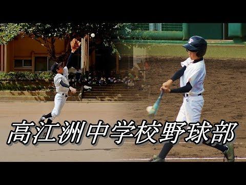うるま市立高江洲中学校野球部 2016 No 2