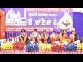 Download Lagu Live Sikh Tv Gurdwara Tahla Sahib Mp3 Free