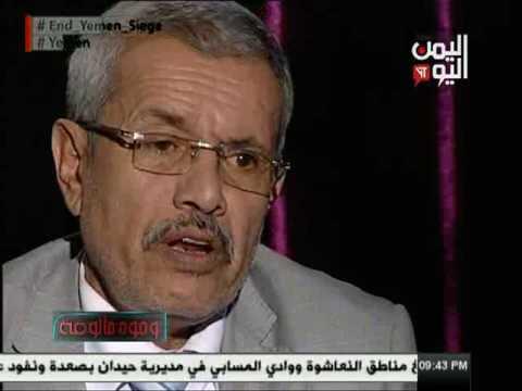 وجوة مالوفة مع حسين حازب 3 2 2017