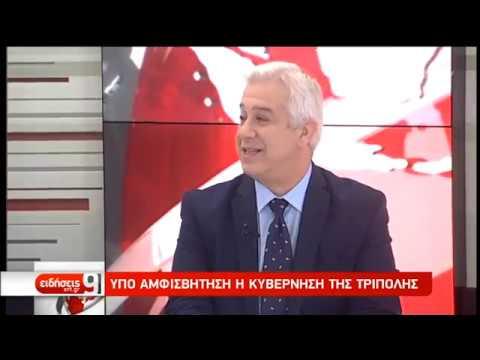Τουρκία: Νέο συμβόλαιο για S-400 ενώ ο Τσαβούσογλου προειδοποιεί το ΝΑΤΟ | 06/12/2019 | ΕΡΤ