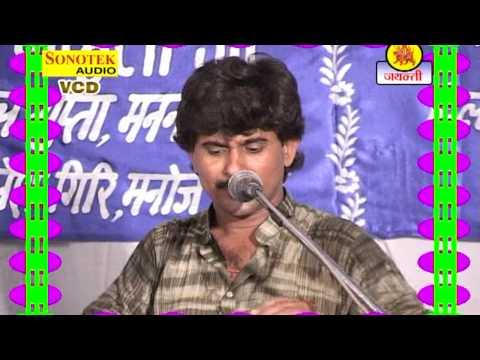 Video Bhojpuri Muqabla - Hacha Huch Muqabla Part 2 | Tapeshwar Chauhan, Vijender Giri download in MP3, 3GP, MP4, WEBM, AVI, FLV January 2017