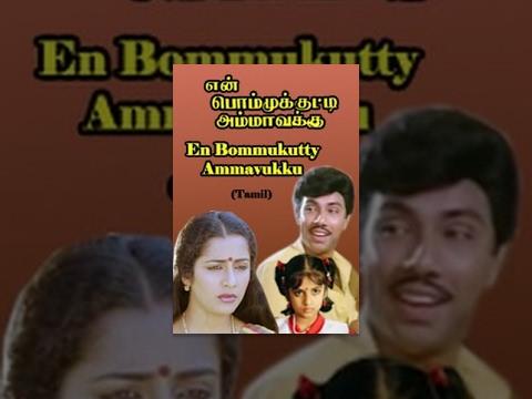 Video En Bommukutty Ammavuku download in MP3, 3GP, MP4, WEBM, AVI, FLV January 2017