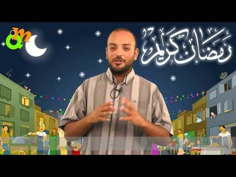دردشة رمضان الحلقة الثانية