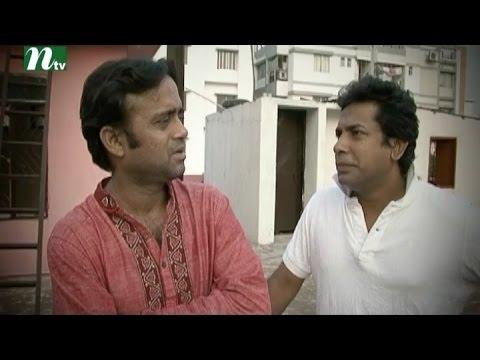 Bangla Natok Chander Nijer Kono Alo Nei l Episode 55 I Mosharraf Karim, Tisha, Shokh lDrama&Telefilm