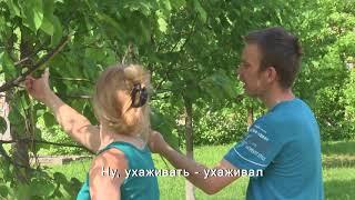 История любви Михаила и Юлии Карповых