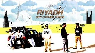 Gawky Records   Riyadh City Cypher Three   2016 Desihiphop Inc