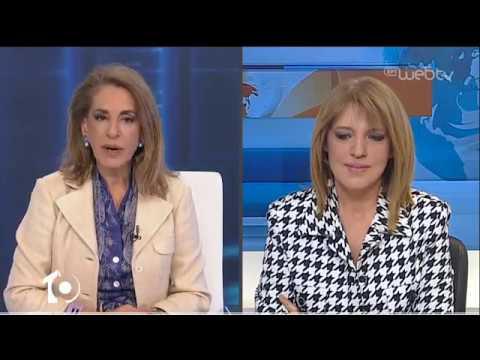 Corona virus fund στην Ευρώπη με 1 τρις ευρώ | 02/04/2020 | ΕΡΤ