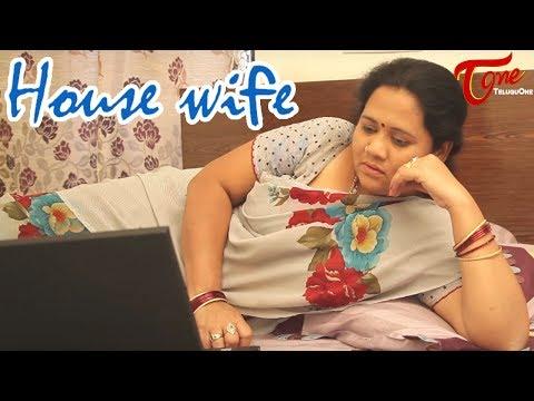 House Wife   Telugu Short Film   by Deekshitha Entertainments