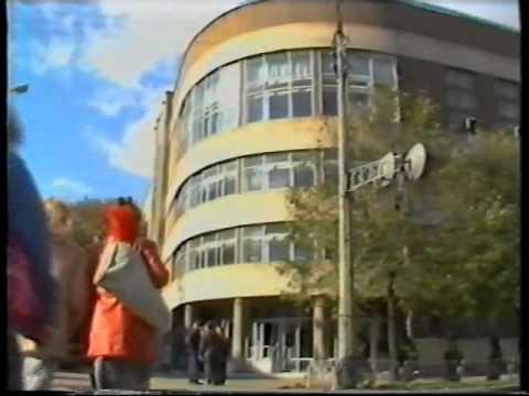 Черкассы съемка 1991 г