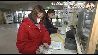 #38 勝馬投票券の買い方 リベンジ編 in 水沢競馬場