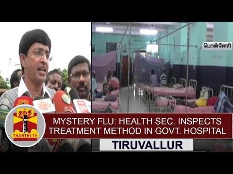Mystery-Flu-Health-Secretary-Inspects-Treatment-Methods-at-Tiruvallur-Govt-Hospital